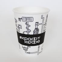 Бумажные стаканы купить в Санкт-Петербурге оптом